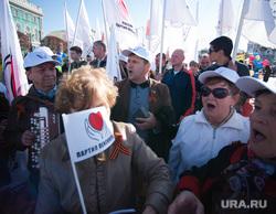 Первомай в Екатеринбурге, артюх евгений, партия пенсионеров