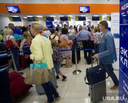 Аэропорт Шереметьево. Москва, аэропорт, туризм, пассажиры, аэрофлот, эконом класс