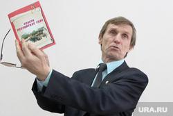 Встреча с фермером Василием Мельниченко Курган, мельниченко василий