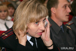 Гейль Татьяна Курган, гейль татьяна