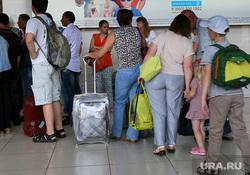 Вылет на Хургаду. Кольцово. Екатеринбург, аэропорт, очередь , регистрация на рейс, туристы, туризм