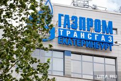 Клипарт по теме Здание Газпром. Екатеринбург, газпром трансгаз екатеринбург