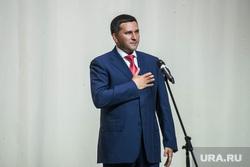70 лет Тюменской области. Торжественное празднование. Тюмень, кобылкин дмитрий
