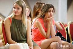 Кастинг «Мисс Екатеринбург-2016», зырыкина ксения