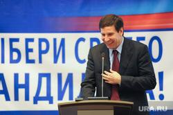 Дебаты Челябинск, юревич михаил