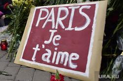 Цветы в память о жертвах терактов в Париже у посольства Франции. Москва, акция памяти, париж