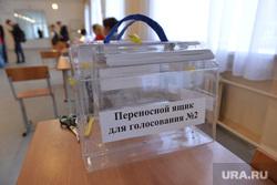 Выборы. Челябинск., ящик для голосования