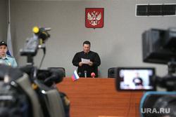 Балуев в суде Пермь, суд