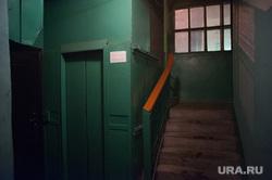 Рейд по хостелам. Екатеринбург, лифт, общежитие