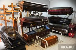 Мемориал-Сервис Челябинск, гробы, мемориал сервис, магазин ритуальных товаров