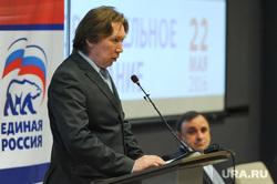 Дебаты ЕР Челябинск, нурмухаметов наиль