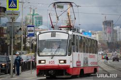 Клипарт. Екатеринбург, трамвай, общественный транспорт, маршрут18