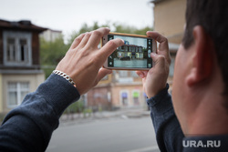 Рейд по делам квартальных. Екатеринбург, фото на телефон, фиксация