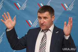 ОНФ Евгений Артюх Курган, артюх евгений, жест двумя руками