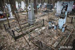 Родительский день. Северное и Широкореченское кладбища. Екатеринбург, могилы, заброшенное