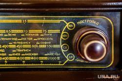 Нижний Тагил., радио