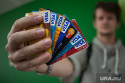 Клипарт, всего понемногу, банковские карточки, безналичный расчет, виза, visa