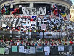 Париж, памятник у Шарли Эбдо и жертвам терактов, шарли эбдо, франция