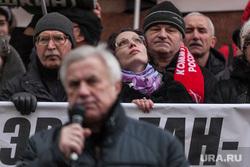 Митинг протеста КПРФ у Турецкого посольства. Москва., митинг кпрф