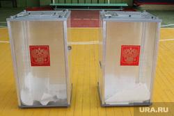 Выборы 2015 Курган, урны для голосования, выборы 2015