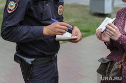 Пикет Барышев Юревич Бобылева Челябинск, досмотр, паспорт, пистолет, полиция