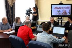 Заседание избиркома Курган, агитационные материалы, выборы 2016, черные технологии