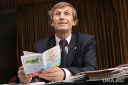 Встреча с Василием Мельниченко Курган, мельниченко василий