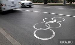 Предолимпийская подготовка Сочи, олимпийские кольца, дорога