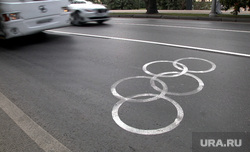 Предолимпийская подготовка Сочи, олимпийские кольца