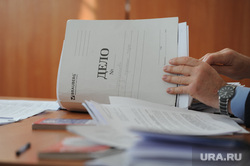 Сандаков суд по мере пресечения Челябинск, дело, предвариловка