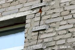 Красина 66 Нехонова ЕленаКурган, трещина в стене, маячек строительный