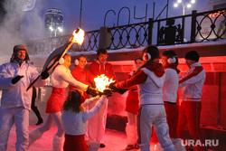 Шоу к Олимпиаде на Плотинке. Екатеринбург, сочи, плотинка, огонь, факелы