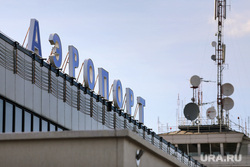 Аэропорт. Тюмень, аэропорт рощино