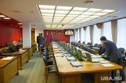 Заседание правительства СО. Екатеринбург, зал заседаний правительства со