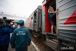 Беженцы с Украины на ЖД вокзале. Екатеринбург, железная дорога, проводница, мчс