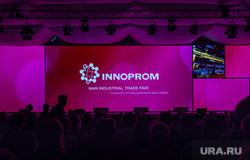 Иннопром 2013, иннопром