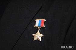 Встреча Юревича с космонавтами. Челябинск, герой россии, звезда, медаль