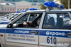 Полиция на Площади 1905 года. Екатеринбург
