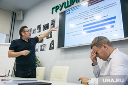 Презентация исследования Евгения Минченко, ВЦИОМ. Москва, минченко евгений, фирсов алексей