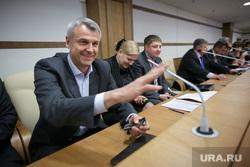 Согласительная комиссия по бюджету в ЗакСо. Ройзман, Носов, Паслер и др. Екатеринбург, носов сергей