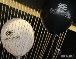 Вечеринка об ЭКСПО-2020 в Папарацци. Екатеринбург, воздушные шарики, екатеринбург экспо 2020, expo 2020