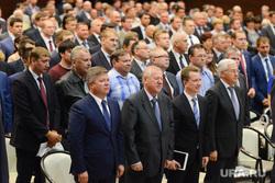 Конференция Единой России. Челябинск., гимн, единороссы, депутаты