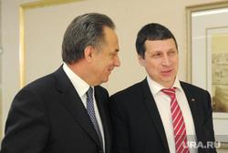 Дни Свердловской области в Совете Федерации. Москва, рапопорт леонид, мутко виталий