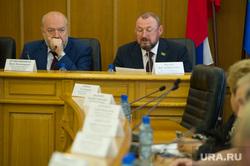 Депутатский форум в гордуме Екатеринбурга, тестов виктор, крашенинников павел