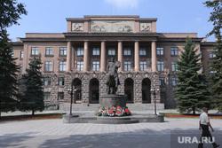 Обзорная экскурсия по Екатеринбургу, штаб военного округа, памятник жукову, цво, проспект ленина 71