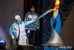 Эстафета паралимпийского огня. Тюмень. 28.02.2014, эстафета паралимпийского огня, чаша огня