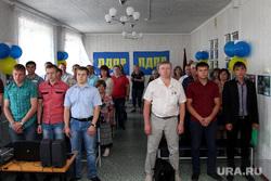 Конференция ЛДПРКурган