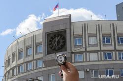 Часы на арбитражном суде Челябинск, часы на суде