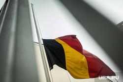 Посольство Бельгии. Москва, флаг бельгии
