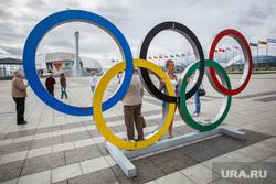 Сочи, олимпийские кольца